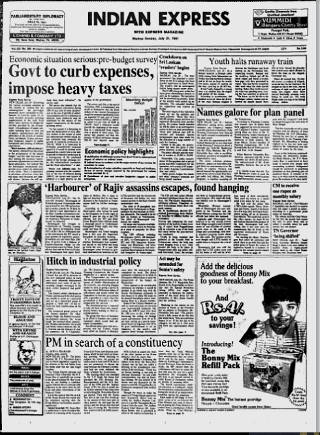 In the background, Narasimha Rao was orchestrating tough moves. He was prepping the nation for things they had never seen before