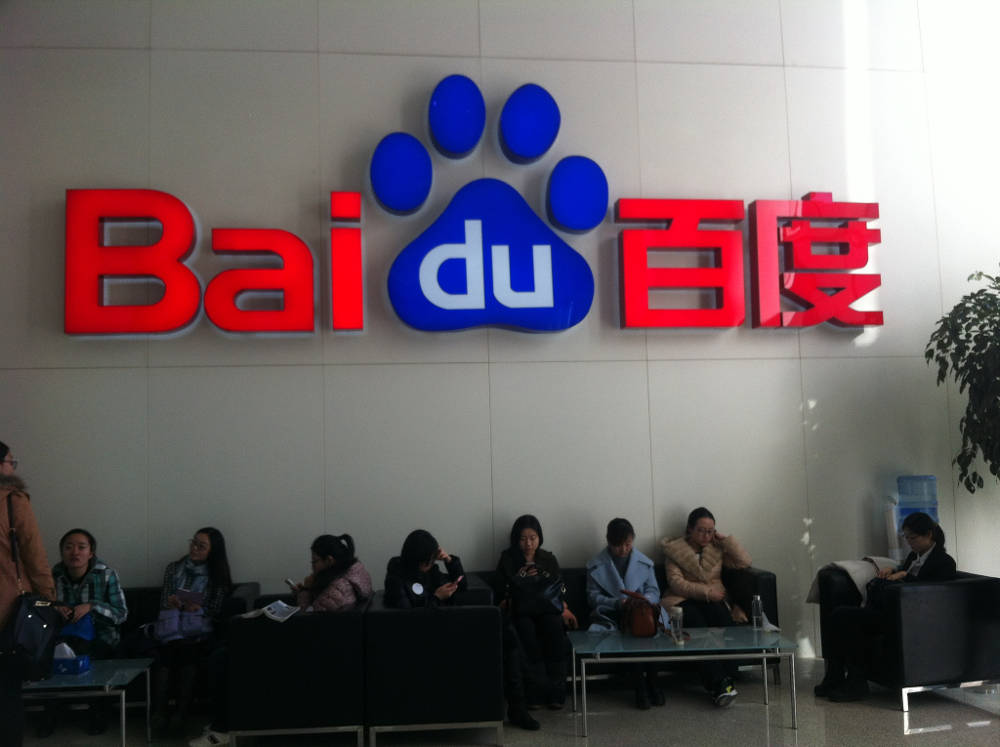 Searching for the future: It's time to upgrade the Baidu business model