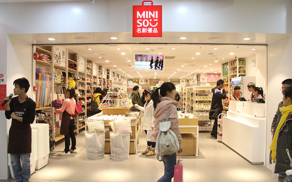 How variety store MINISO became a mega-success