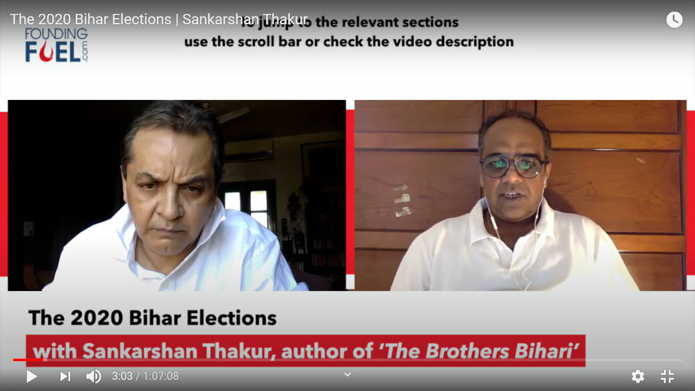 The significance of the Bihari