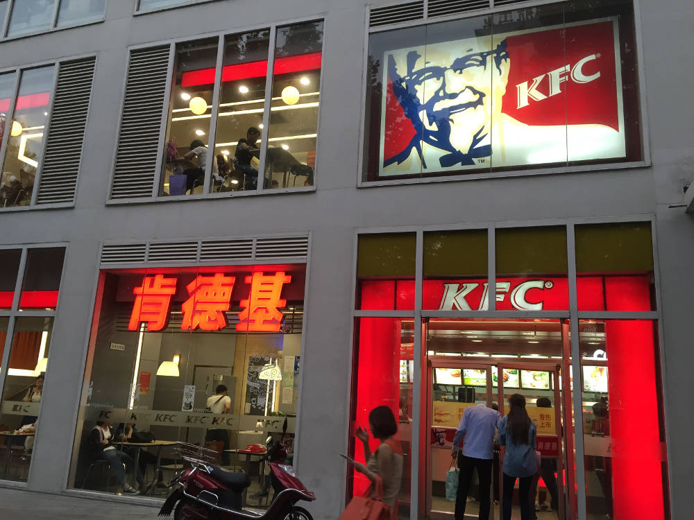 How KFC battled the eight-legged chicken (and other stories)
