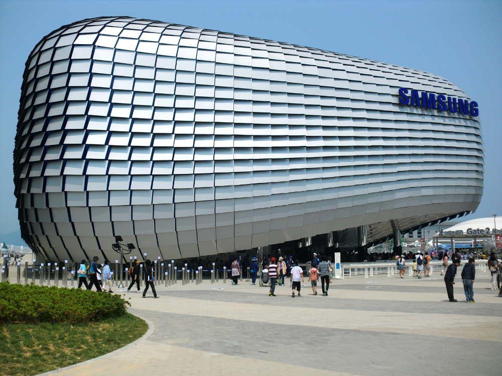 Samsung Pavillion
