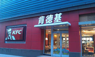 Yum China: Can it become 'finger lickin' good' again?