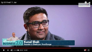 Kunal Shah: 'Understanding humans is core to great businesses'